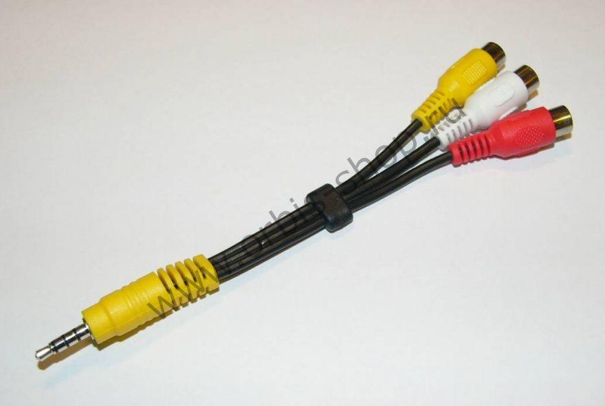 Аудио-видео кабель для LED телевизора LG