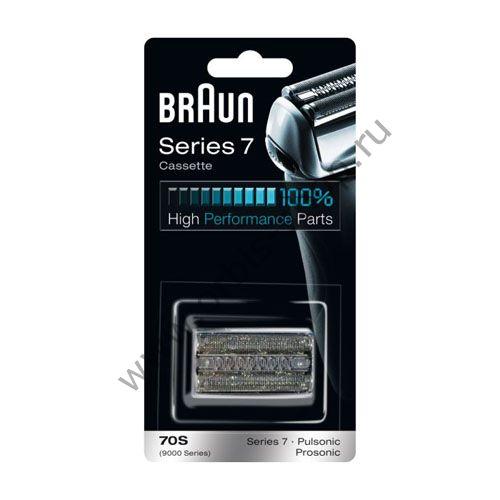 Бритвенная кассета для бритвы Braun 7 серии Pulsonic 70S (9000 Series)