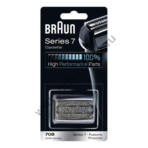 Бритвенная кассета для бритвы Braun 7 серии Pulsonic 70B (9000 Series)