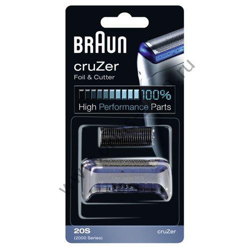 Сетка+режущий блок для бритвы Braun CruZer 2000 (20S)